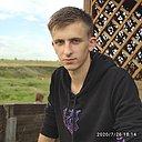 Максим, 20 лет