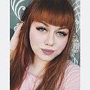 Anastasia, 22 года