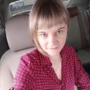 Кристина, 31 из г. Находка.