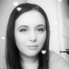 Фотография девушки Оля, 34 года из г. Новосибирск