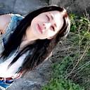 Kristina, 21 год