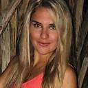 Ксения, 35 лет