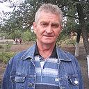 Василий М, 61 год