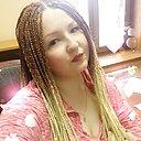Полина, 25 лет