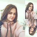 Карина, 20 лет