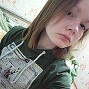 Катерина, 18 лет