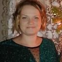 Александра, 36 лет