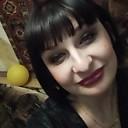 Элина, 35 лет