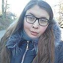 Tania, 25 лет