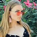 Диана, 18 из г. Москва.