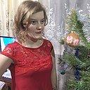 Ирина, 23 года