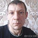 Рома, 41 год