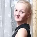 Руслана, 29 лет