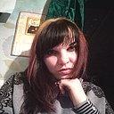 Люба, 23 года