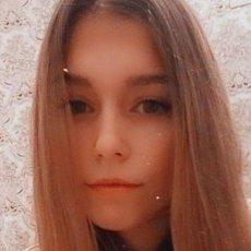 Фотография девушки Карина, 18 лет из г. Лохвица