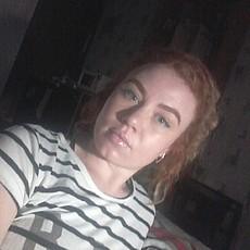 Фотография девушки Алёна, 30 лет из г. Вичуга