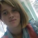 Руслана, 20 лет