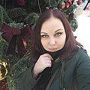Ксения, 29 лет