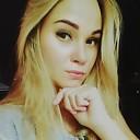 Евгения, 21 из г. Комсомольск-на-Амуре.