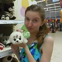 Татьяна, 25 лет