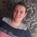 Руслана, 34 года